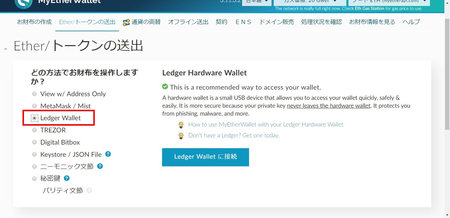 how to get a tron wallet in ledger nano s
