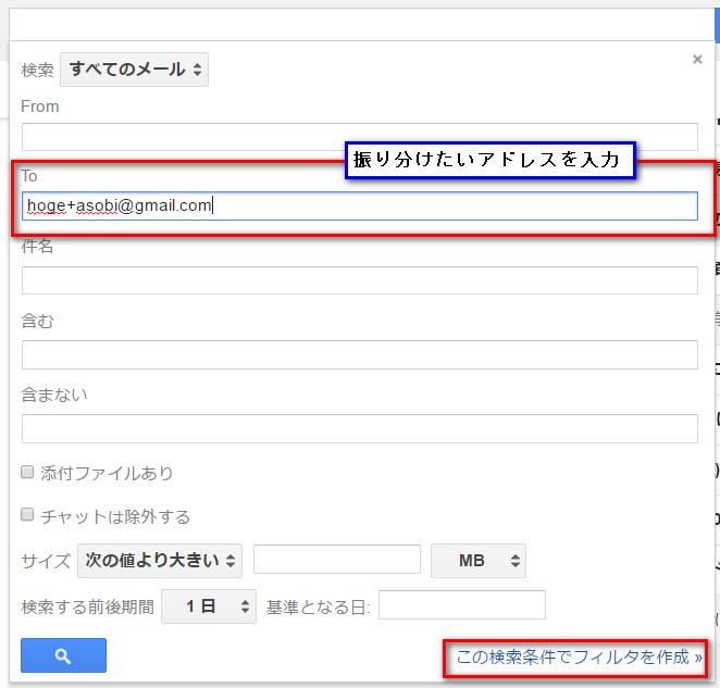1つのGoogleアカウントで複数のGmailアドレスを使う方法